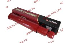 Амортизатор первой оси 6х4, 8х4 H/SH (199114680004/014) КАЧЕСТВО фото Новосибирск