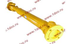 Вал карданный передний XCMG LW300F фото Новосибирск