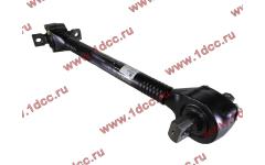 Штанга реактивная изогнутая ROSTAR H2/H3/SH фото Новосибирск