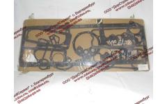 Комплект прокладок на двигатель Yuchai YC6108/YC6B125 фото Новосибирск