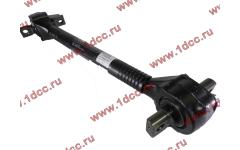 Штанга реактивная изогнутая L-630/685/785 SH F3000 ROSTAR фото Новосибирск