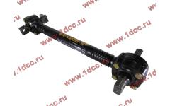 Штанга реактивная прямая L-585/635/725 SH F3000 ROSTAR фото Новосибирск